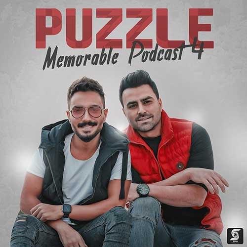 دانلود آهنگ جدید پازل باند بنام 4 Memorable Podcast