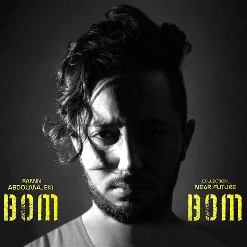 دانلود آهنگ جدید رامین عبدالمالکی بنام بوم بوم