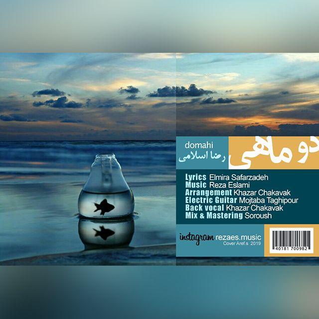 دانلود آهنگ جدید رضا اسلامی بنام دو ماهی