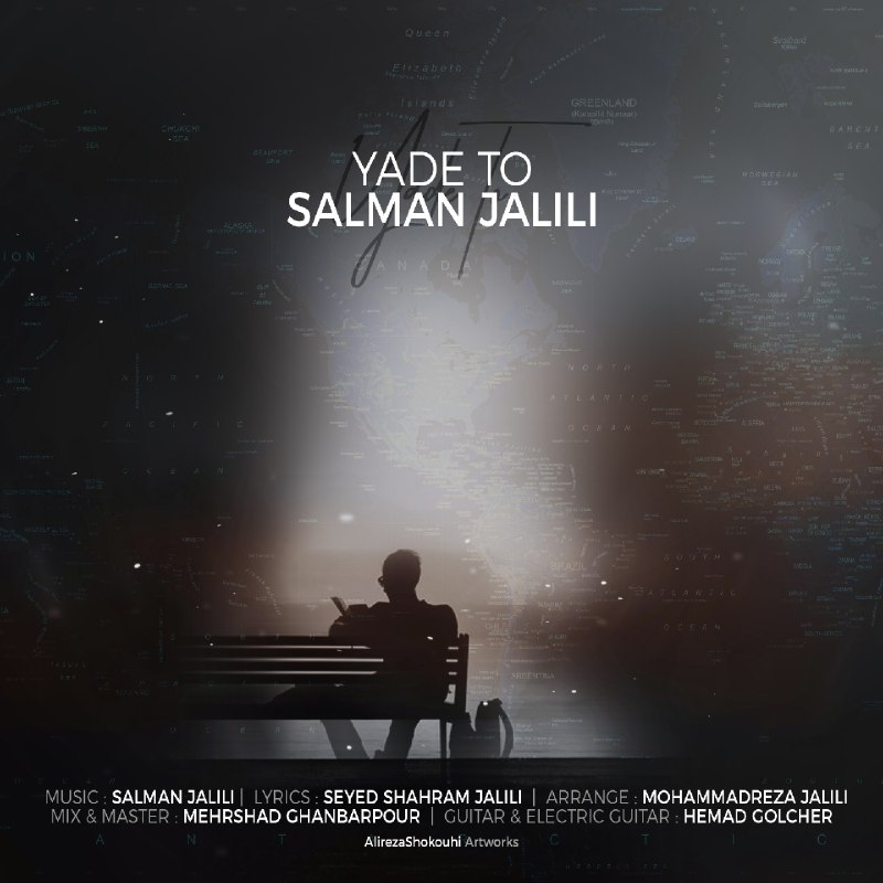 دانلود آهنگ جدید سلمان جلیلی بنام یاد تو