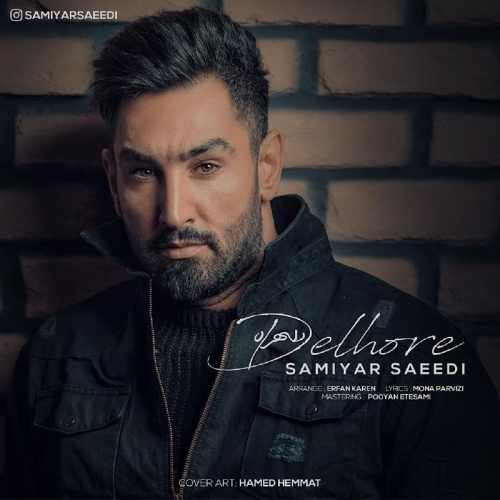 دانلود آهنگ جدید سامیار سعیدی بنام دلهره