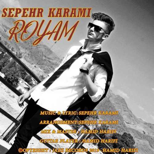 دانلود آهنگ جدید سپهر کرمی بنام رویام