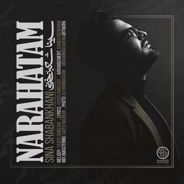 دانلود آهنگ جدید سینا شعبانخانی بنام ناراحتم