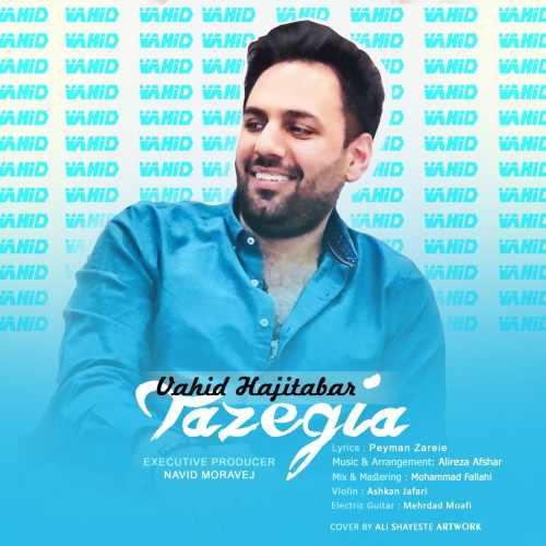 دانلود آهنگ جدید وحید حاجی تبار بنام تازگیا