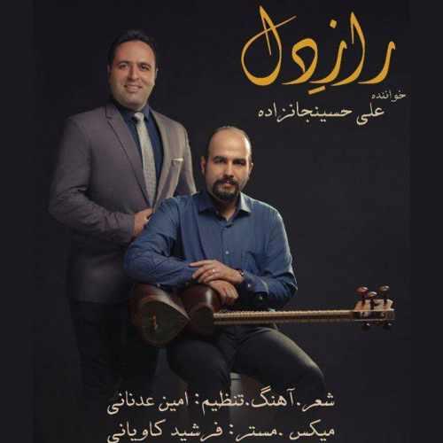 دانلود آهنگ جدید علی حسینجانزاده بنام راز دل