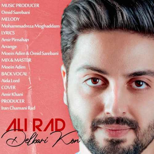 دانلود آهنگ جدید علی راد بنام دلبری کن