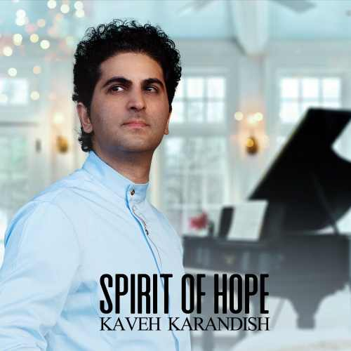 دانلود آهنگ جدید کاوه کاراندیش بنام روح امید