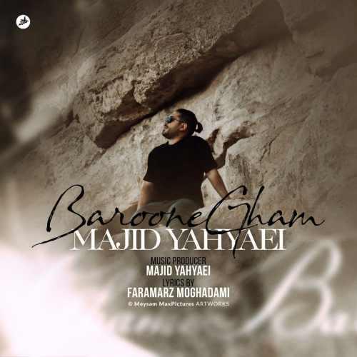 دانلود آهنگ جدید مجید یحیایی بنام بارون غم