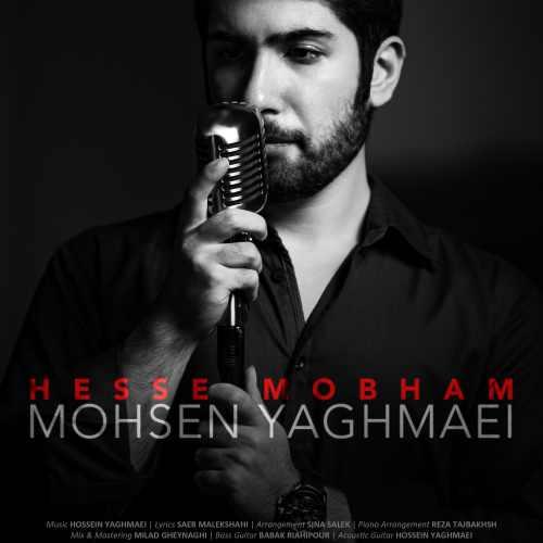 دانلود آهنگ جدید محسن یغمایی بنام حس مبهم