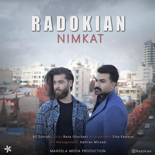 دانلود آهنگ جدید رادوکیان بنام نیمکت
