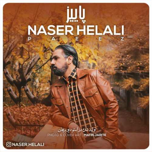 دانلود آهنگ جدید ناصر هلالی بنام پاییز