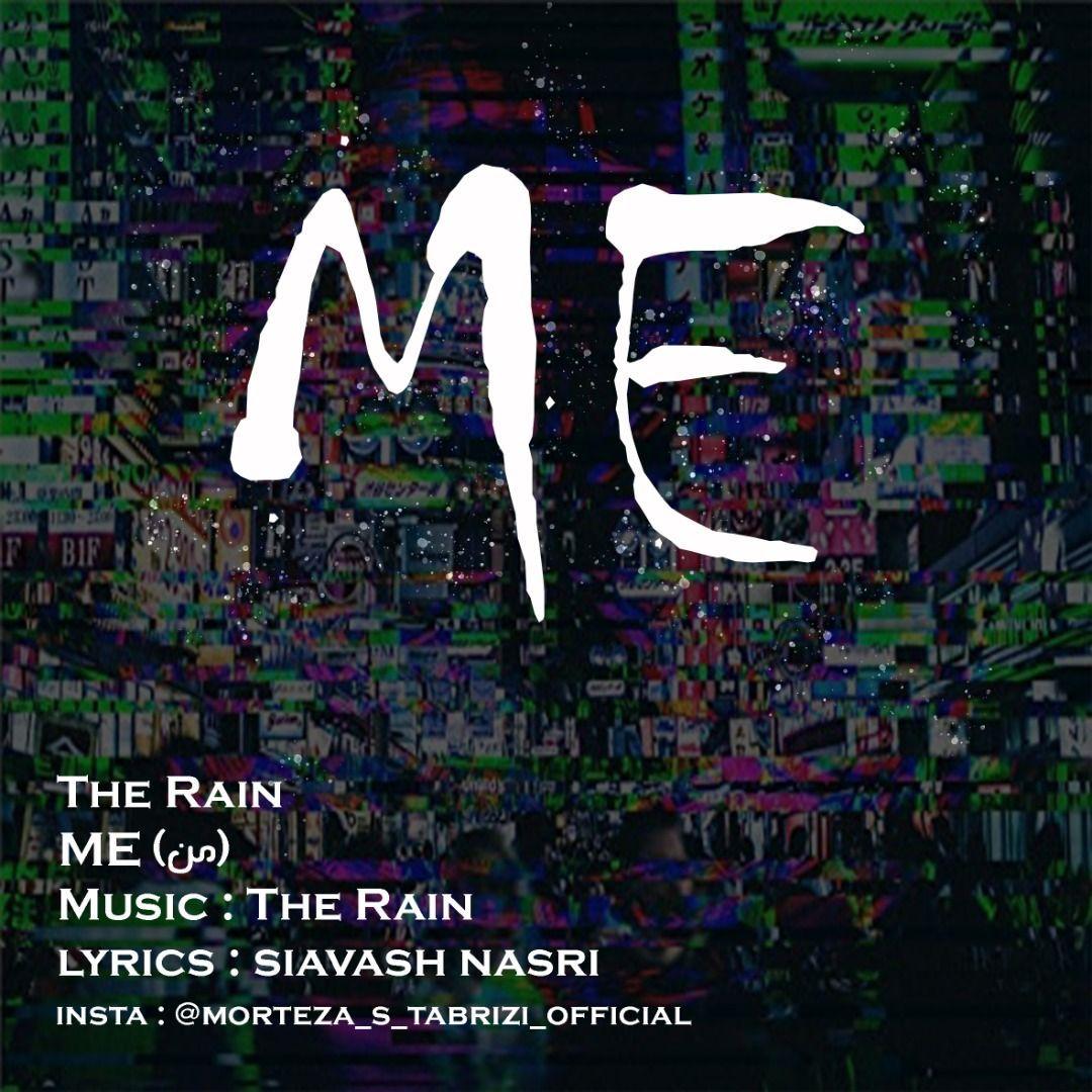 دانلود آهنگ جدید The Rain بنام Me