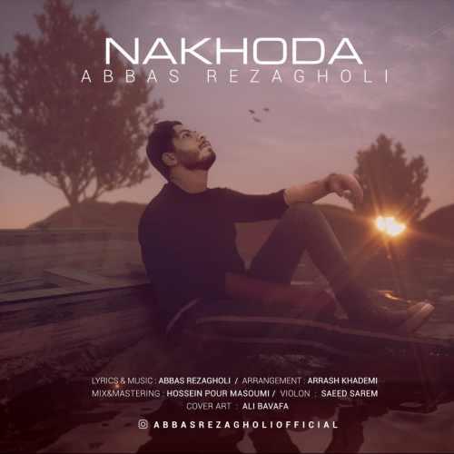 دانلود آهنگ جدید عباس رضاقلی بنام ناخدا