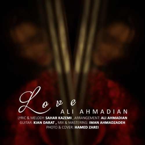 دانلود آهنگ جدید علی احمدیان بنام عشق