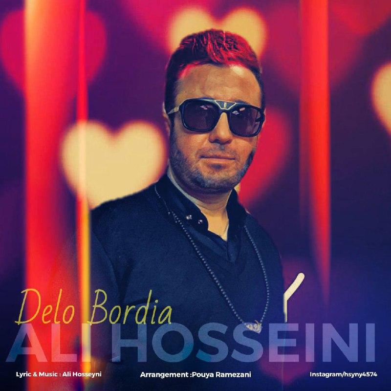 دانلود آهنگ جدید علی حسینی بنام دل و بردیا