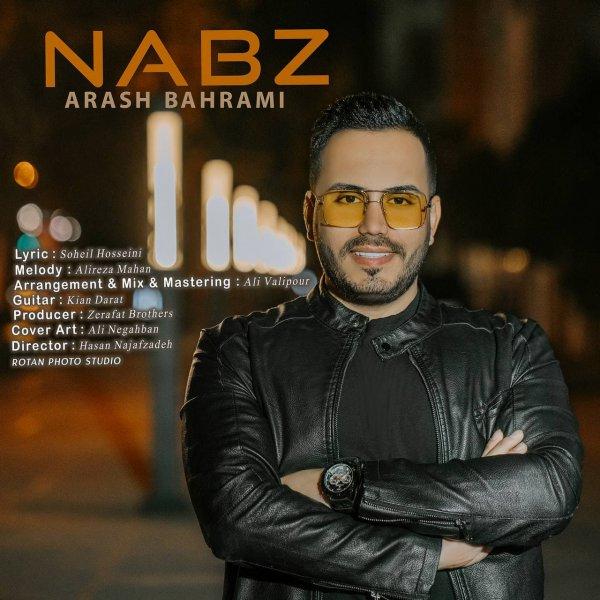 دانلود آهنگ جدید آرش بهرامی بنام نبض