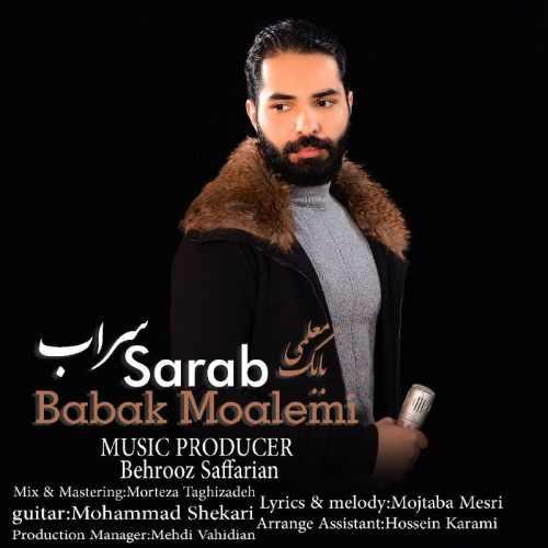 دانلود آهنگ جدید بابک معلمی بنام سراب