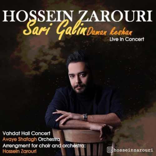 دانلود آهنگ جدید حسین ضروری بنام ساری گلین