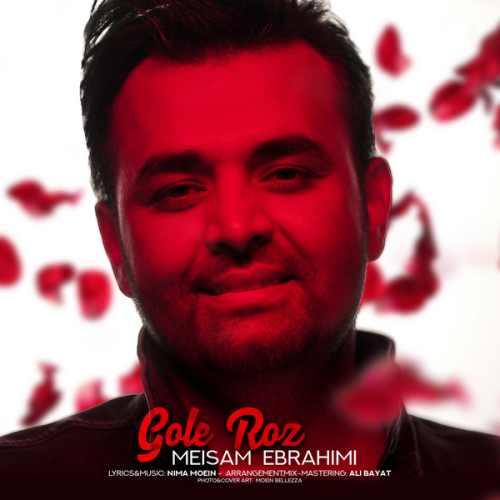 دانلود آهنگ جدید میثم ابراهیمی بنام گل رز