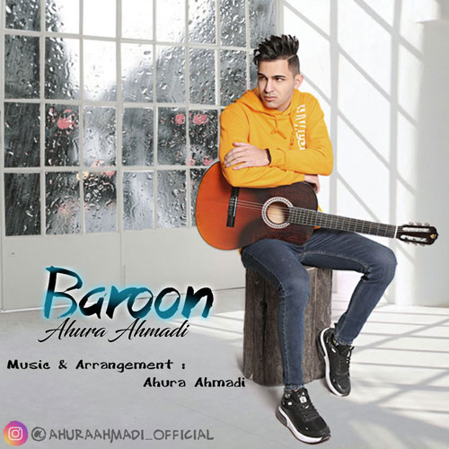 دانلود آهنگ جدید اهورا احمدی بنام بارون