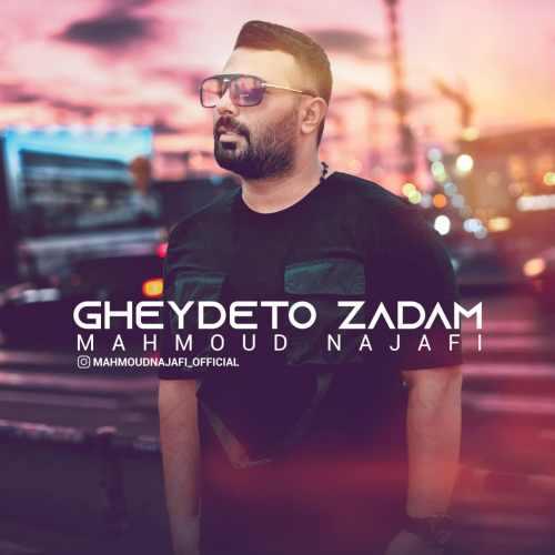 دانلود آهنگ جدید محمود نجفی بنام قیدتو زدم