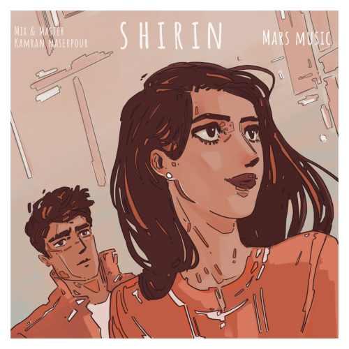 دانلود آهنگ جدید مارس موزیک بنام شیرین