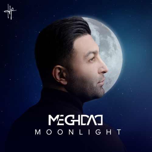 دانلود آهنگ جدید مقداد بنام Moonlight