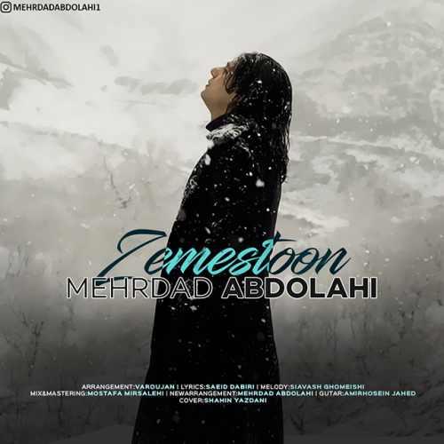 دانلود آهنگ جدید مهرداد عبدالهی بنام زمستون