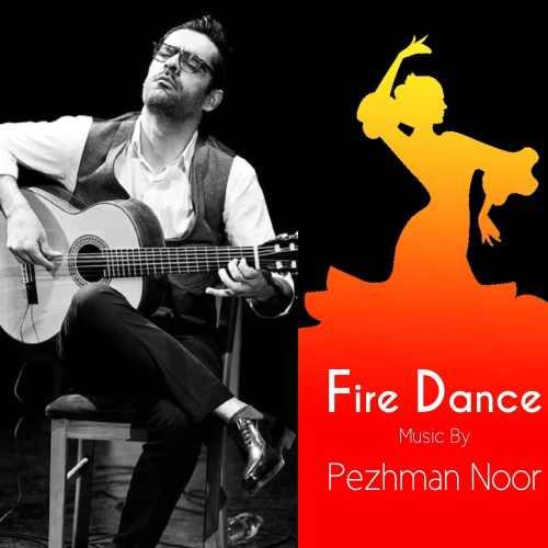 دانلود آهنگ جدید پژمان نور بنام رقص آتش