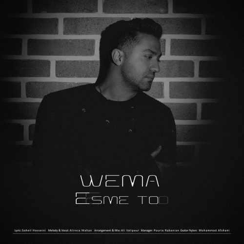 دانلود آهنگ جدید WeMa بنام اسم تو