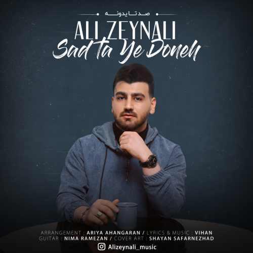 دانلود آهنگ جدید علی زینالی بنام صد تا یدونه