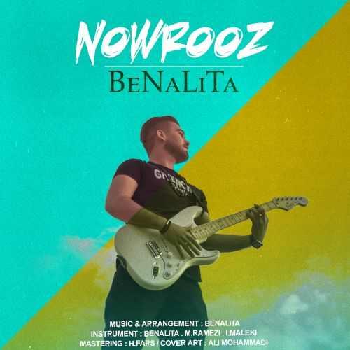 دانلود آهنگ بیکلام جدید بنالیتا بنام نوروز
