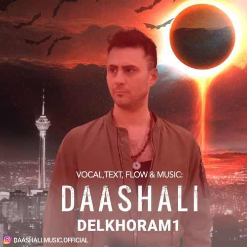 دانلود آهنگ جدید داش علی بنام دلخورم 1