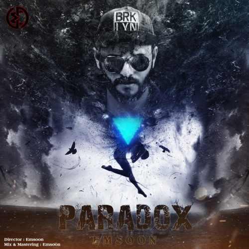 دانلود موزیک ویدیو جدید امسون بنام پارادوکس