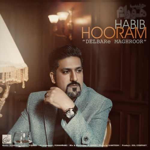 دانلود آهنگ جدید حبیب هورام بنام دلبر مغرور