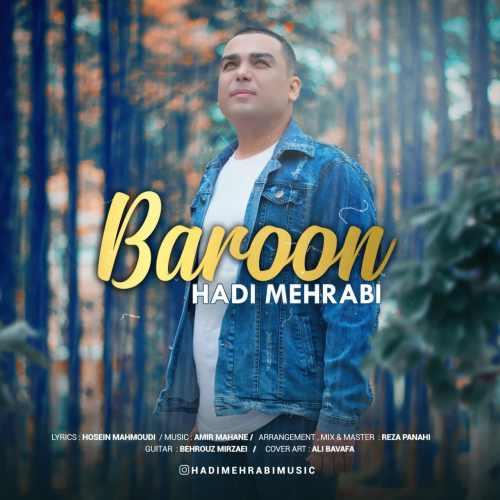 دانلود آهنگ جدید هادی مهرابی بنام بارون