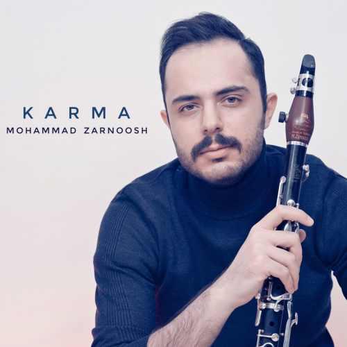 دانلود آهنگ جدید محمد زرنوش بنام کارما