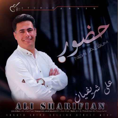 دانلود آلبوم جدید علی شریفیان بنام حضور