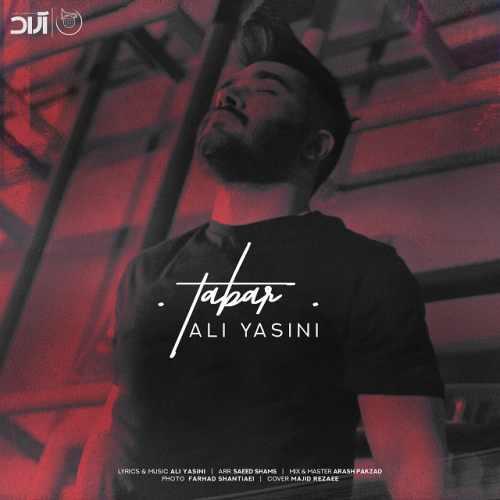 دانلود آهنگ جدید علی یاسینی بنام تبر