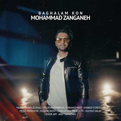 دانلود آهنگ جدید محمد زنگنه بنام بغلم کن