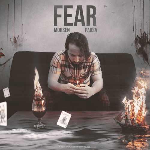 دانلود آهنگ جدید محسن پارسا بنام ترس