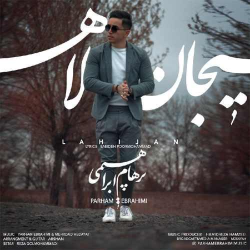 آهنگ جدید پرهام ابراهیمی بنام لاهیجان