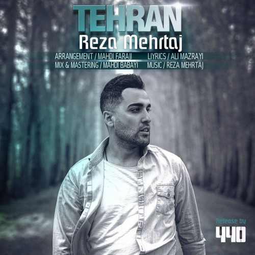 دانلود آهنگ جدید رضا مهرتاج بنام تهران