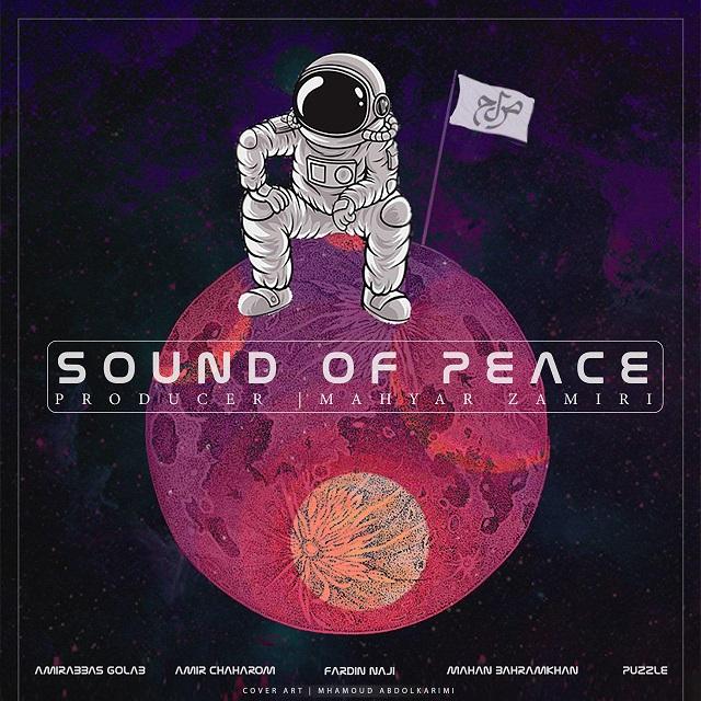 دانلود پادکست جدیدآوای صلح ۱