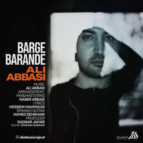 دانلود آهنگ جدید علی عباسی بنام برگ برنده