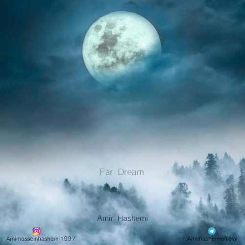 دانلود آهنگ جدید بی کلام امیر هاشمی بنام رویای دور