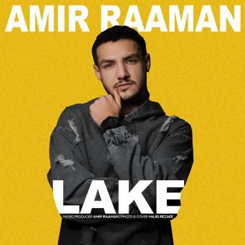 دانلود آهنگ جدید امیر رامان بنام لکه