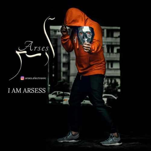 دانلود موزیک ویدیو جدید آرسِس بنام من آرسِس هستم