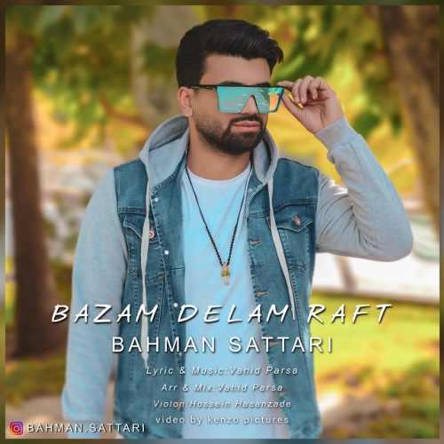 دانلود آهنگ جدید بهمن ستاری بنام بازم دلم رفت
