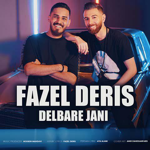 دانلود آهنگ جدید فاضل دریس بنام دلبر جانی
